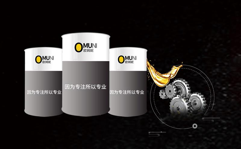 工业用油亚搏体育平台官方-江苏欧姆妮化工有限公司